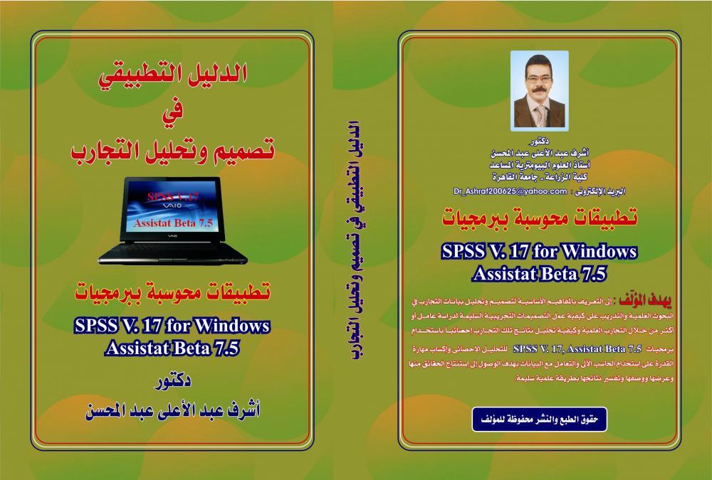 post-121818-139103703076_thumb.jpg