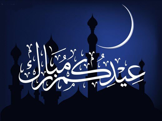 Eid_Fitr.jpg