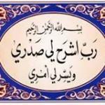 Bahaa Khatab