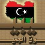 Assanusi Abdulali