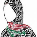 Safiya Albaroudi