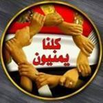 منير سلطان