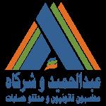 Abdelhamid_Co_CPA_AuditorC