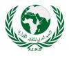 المعهد العربي للتطوير
